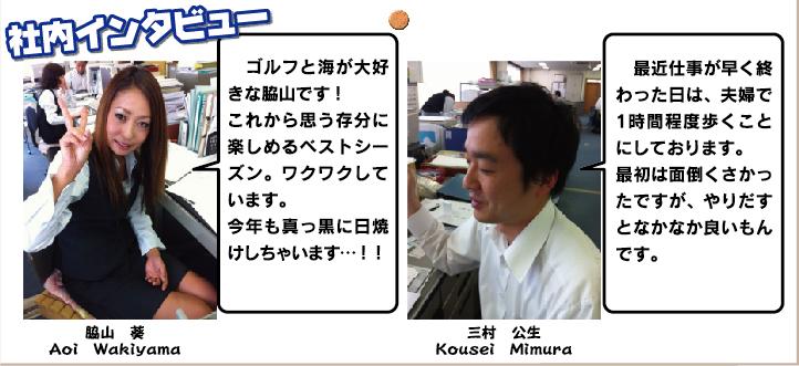 nishikawa_2