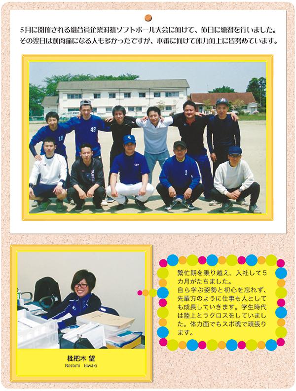 office_akashi_hifuku
