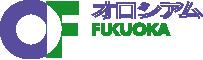 協同組合オロシアムFUKUOKA 協同組合福岡卸センター