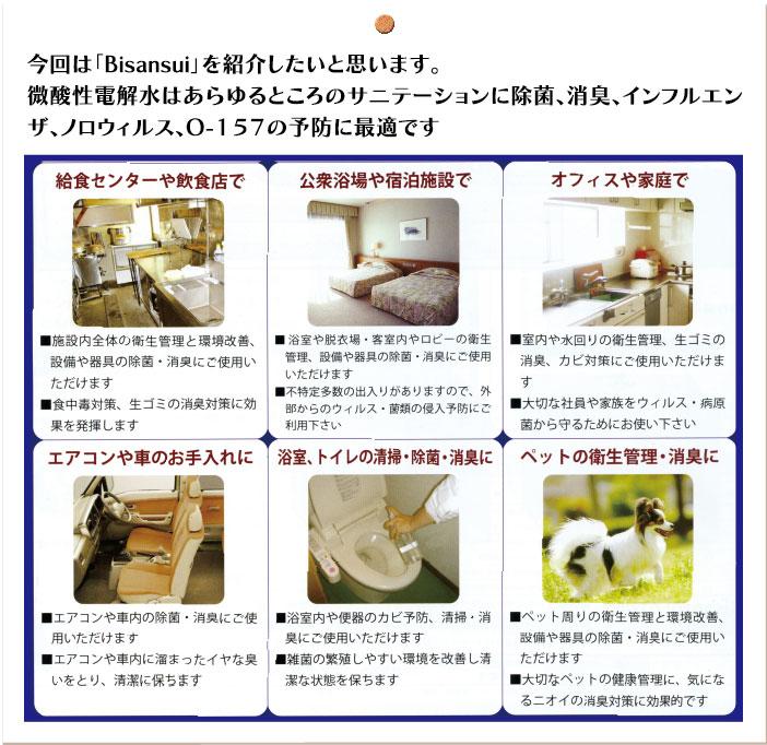 tachibana_1