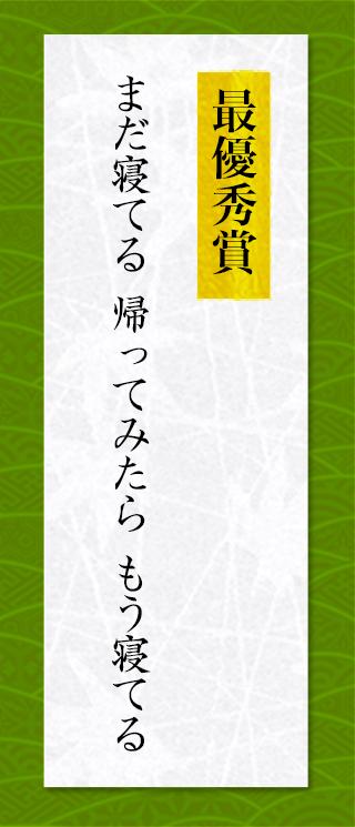 saiyusyu (4)