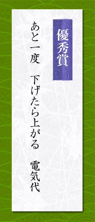 yusyu (2)