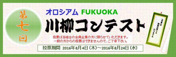 banner_photocontestresult21