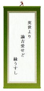 no-7kasa1