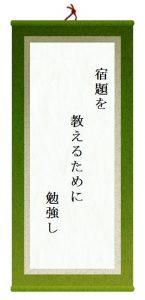 no-7kasa2