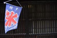no75 甘味処