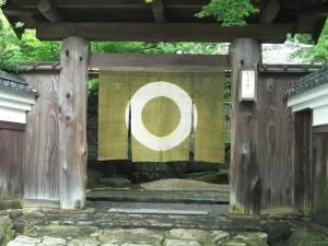 No.057 「太宰府自然庵の暖簾」