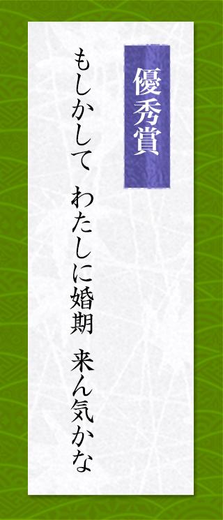 yusyu (1)