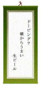 no-7kasa3