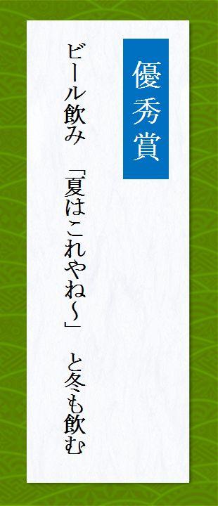 no-7yushu