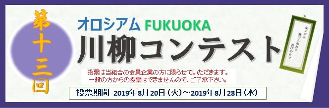 banner_photocontestresult23