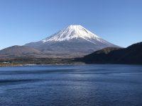 No.072 千円札の富士山
