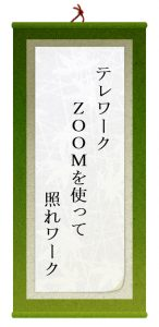 No.022