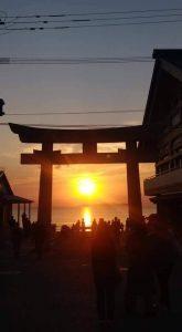 No.025 宮地嶽 海の光の道