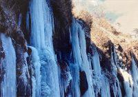 No.008 霧島の冬「氷瀑」