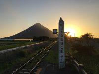 No.042 最南端と夕日