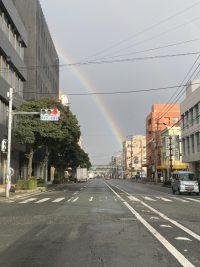 No.023 多の津に懸かる希望の虹